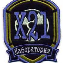 X21 Radioactive Military Patch